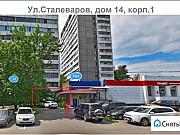 Продам помещение свободного назначения, 157 кв.м. Москва