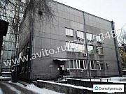 Продается трехэтажное здание в центре Иркутска Иркутск