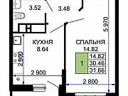 1-комнатная квартира, 31.7 м², 14/24 эт. Краснодар
