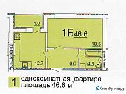 1-комнатная квартира, 46.6 м², 4/8 эт. Кузнецк