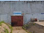 Собственник сдает на длительный срок отдельно стоящее небольшое 2-х эт. здание с земельным участком Чайковский