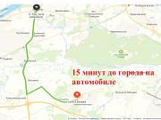 Участок 15 сот. Нижний Новгород