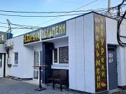 Действующее кафе в центре города Севастополь