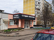 Сдается торговое помещение 250 м2, г. Москва Москва
